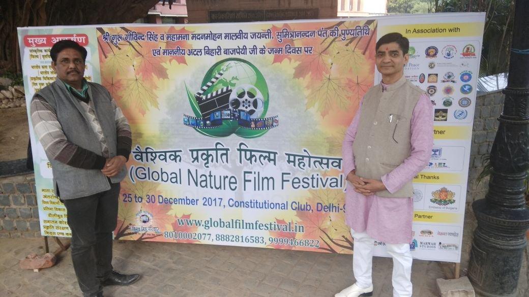 ग्लोबल फिल्म फेस्टिबल: खेती के लिए किसानों को नई तकनीकि की जरूरत