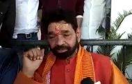 बीजेपी ने बगावत पर उतरे 53 नेताओं को पार्टी से निकाला, कई पूर्व मंत्रियों पर भी की गयी कार्रवाई