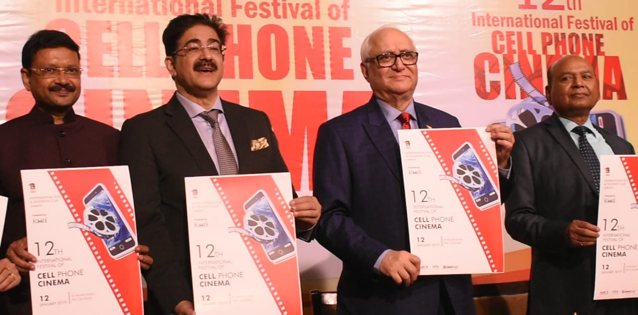 Recognising the power of cellphones, 12th International Festival of Cellphone Cinema organised at Marwah Studios